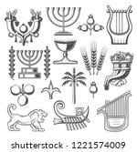 Judaism Symbols Monochrome...