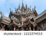 pattaya  thailand   21 december ... | Shutterstock . vector #1221574513