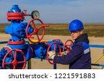 the mechanic   the repairman  ... | Shutterstock . vector #1221591883