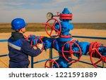 the mechanic   the repairman  ... | Shutterstock . vector #1221591889