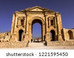 triumphal arch of hadrian in... | Shutterstock . vector #1221595450