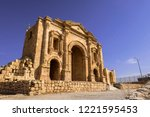triumphal arch of hadrian in... | Shutterstock . vector #1221595453