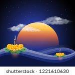 loy krathong festival... | Shutterstock .eps vector #1221610630