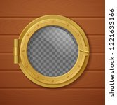 colored porthole realistic... | Shutterstock .eps vector #1221633166