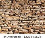 stone wall texture   Shutterstock . vector #1221641626