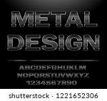 metal alphabet. chrome steel... | Shutterstock .eps vector #1221652306