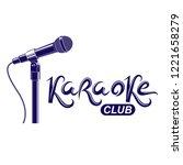karaoke club inscription ... | Shutterstock .eps vector #1221658279
