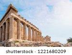 parthenon of acropolis side... | Shutterstock . vector #1221680209