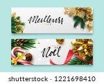 christmas banner  xmas festive... | Shutterstock .eps vector #1221698410