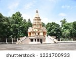 dharma or religious... | Shutterstock . vector #1221700933