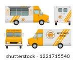 mobile restaurant identity.... | Shutterstock .eps vector #1221715540