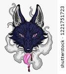 the head of a fox in smoke. ...   Shutterstock .eps vector #1221751723