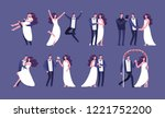 married couples. newly wed... | Shutterstock .eps vector #1221752200