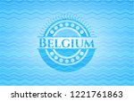 belgium light blue water wave... | Shutterstock .eps vector #1221761863