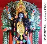 kolkata  west bengal  india  ... | Shutterstock . vector #1221771400