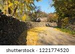 korean traditional village and... | Shutterstock . vector #1221774520