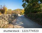 korean traditional village and... | Shutterstock . vector #1221774523