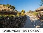korean traditional village and... | Shutterstock . vector #1221774529