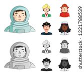 an astronaut in a spacesuit  a... | Shutterstock . vector #1221788539