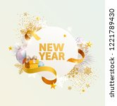 happy new year greeting card... | Shutterstock .eps vector #1221789430