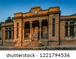23 sep 2017 zoroastrian 1923.ad ...   Shutterstock . vector #1221794536