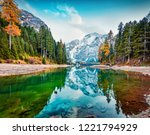 stunning autumn view of braies... | Shutterstock . vector #1221794929