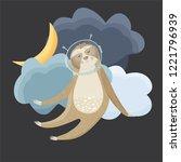 ute cartoon sloth cosmonaut...   Shutterstock .eps vector #1221796939