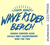 vintage surf typography vector... | Shutterstock .eps vector #1221799333