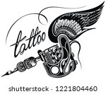 tattoo machine. isolated on... | Shutterstock .eps vector #1221804460
