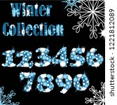 set of numbers with white shiny ... | Shutterstock .eps vector #1221812089