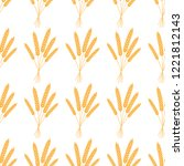 seamless pattern. vector... | Shutterstock .eps vector #1221812143
