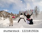 on a winter day  in the... | Shutterstock . vector #1221815026