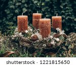 advent wreath for the pre... | Shutterstock . vector #1221815650