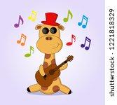 cute cartoon trendy design... | Shutterstock .eps vector #1221818329