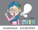 long hair girl with glasses | Shutterstock .eps vector #1221823963