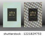 ottoman pattern vector cover... | Shutterstock .eps vector #1221829753