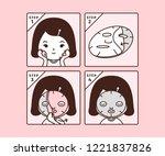 mask steps illustration. steps... | Shutterstock .eps vector #1221837826