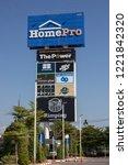 chiangmai  thailand   november... | Shutterstock . vector #1221842320