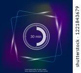 clock neon light icon... | Shutterstock .eps vector #1221843679