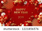 chinese greeting card for 2019... | Shutterstock .eps vector #1221856576