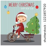 happy kid riding the bicycle...   Shutterstock .eps vector #1221857920