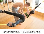 serious qualified male yoga... | Shutterstock . vector #1221859756