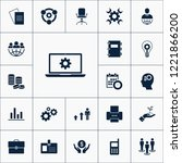 vector set of business icons.... | Shutterstock .eps vector #1221866200