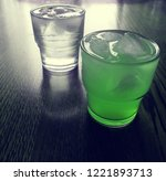 2 cold soda beverages with a... | Shutterstock . vector #1221893713