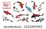 set of koi carps  japanese fish.... | Shutterstock .eps vector #1221899593