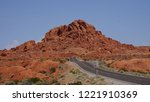 Located in the valey of fire, this red mountain dominates the road.