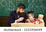 individual schooling concept....   Shutterstock . vector #1221936049
