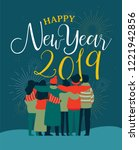 happy new year 2019 greeting... | Shutterstock .eps vector #1221942856