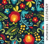 ukrainian folk pattern.... | Shutterstock .eps vector #1221956329