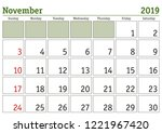 simple digital calendar for... | Shutterstock .eps vector #1221967420